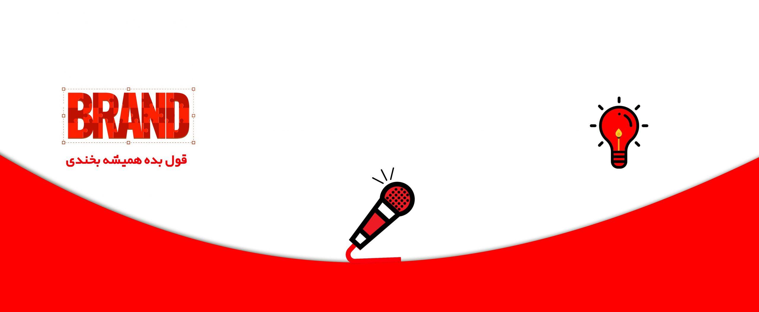 افقی نوین از تبلیغاتی کارا و اثربخش در کسب و کارتان را تجربه کنید